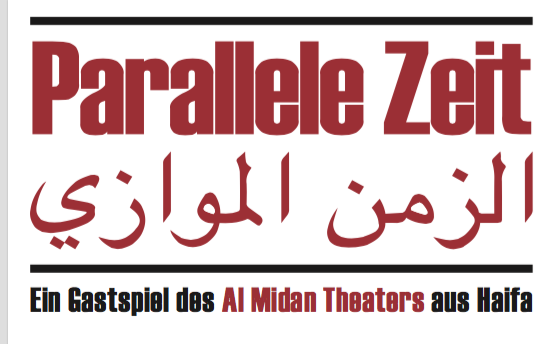 Al Midan Theater Haifa in Bern