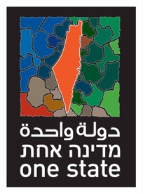 One single, secular, democratic state in Palestine:  A Republic of all its citizens!
